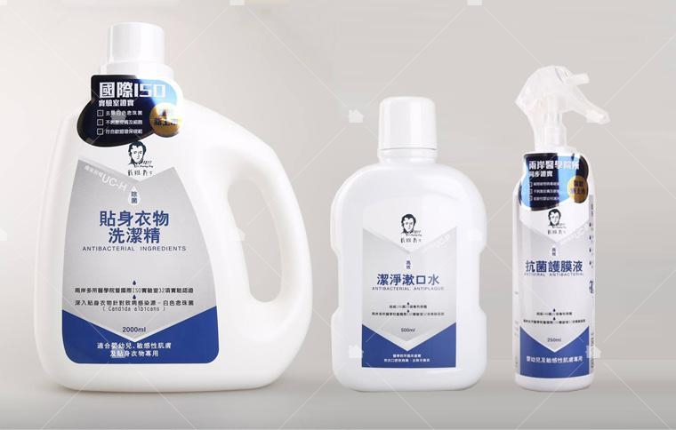 本圖引用自優尼克生技產品http://www.unique-biotech.com/index.php